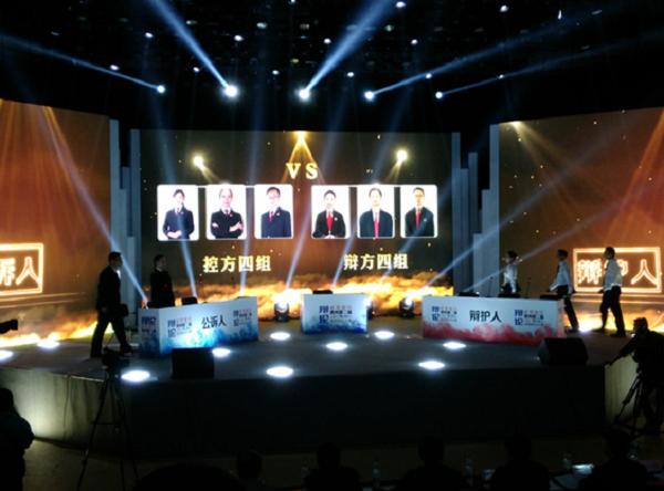 我院干警李伟参加第二届贵州省公诉人与辩护人电视辩论大赛喜获佳绩